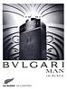 BULGARI Man in Black All Blacks' Limited Edition 2015 Hong Kong