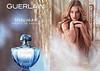 GUERLAIN Shalimar Souffle de Parfum 2015 France spread (no slogan)