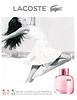 Eau de LACOSTE L.12.12 pour Elle Sparkling 2016 Germany (format Grazia) 'The new fragrance collection for women'