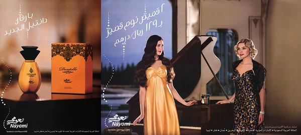 NAYOMI Dentelle 2013 United Arab Emirates 3 pages