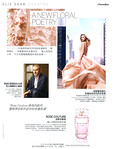 ELIE SAAB Le Parfum Rose Couture 2016 Hong Kong (advertorial Jessica) 'A new floral poetry'